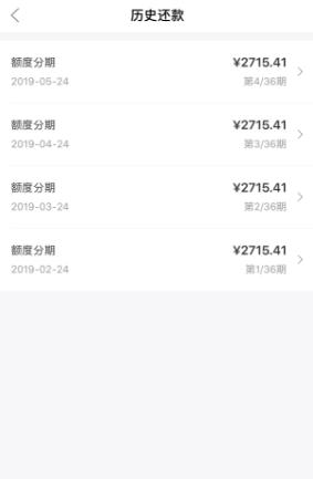 玖富万卡服务费加利息加本金加利息高达24.5%