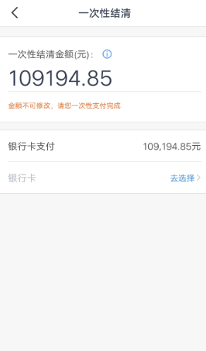 宜信普惠所谓的逾期费会高达到一个不可思议的金额